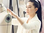 Lanyu 2018春夏纽约时装周秀场