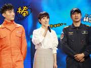 《超强音浪》20171029:《碧海雄心》剧组爆料幕后故事 于小彤get潜水新技能