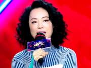 """《中国情歌汇》20180118:黄绮珊""""佛性""""养身成美眉 反转魅力新歌点燃全场"""