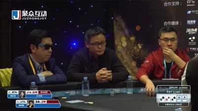 德州扑克-李开复口袋3弃牌 换作是你会怎么做?