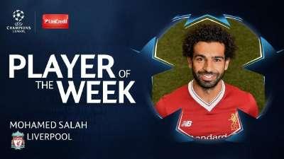 红军真大腿!萨拉赫本赛季第2次当选欧冠周最佳球员