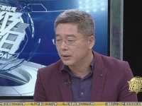 【刘建宏】富力迷信没能拿到亚冠 国内外足球氛围不同
