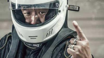 《乐视赛车名人堂》第12回 赛车疯子韩岳本纪