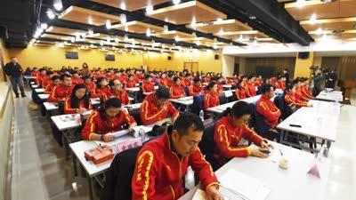 中国将参加亚冬会全部64个小项 重在练兵攒经验
