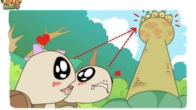 炮炮向前冲之荒岛求生27 超强除蚊果实-可爱的小龟