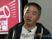 [影视工业网公开课]赵晓时:广告、电影拍摄经验谈