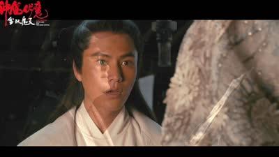 """《钟馗伏魔:雪妖魔灵》曝光最""""妖""""主题曲  刘欢携吉克隽逸《奋不顾身》"""