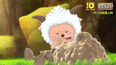 喜羊羊与灰太狼7之勇士剧情版预告