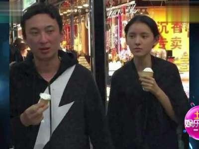 曝王思聪左拥右抱两美女