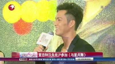钟汉良上海参加《与星共舞》遭粉丝围堵