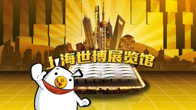 2014 CCG EXPO-形象宣传片