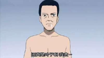 平田的世界 搞笑漫画日和中文配音版04