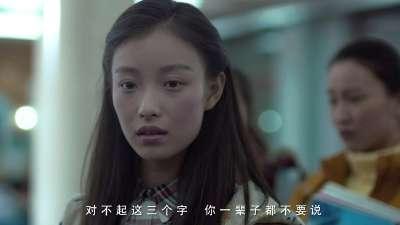 """《匆匆那年》""""刺痛版""""预告片 彭于晏倪妮片中为爱""""撕扯"""""""
