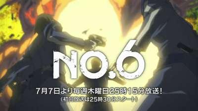 未来都市No.6 预告PV1