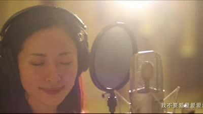 """《有种你爱我》江一燕MV《我不》  """"种女""""宣言"""