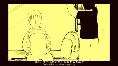 2014届 《中中》高艳文