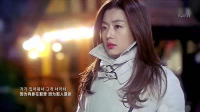 成诗京-你的所有瞬间来自星星的你OST