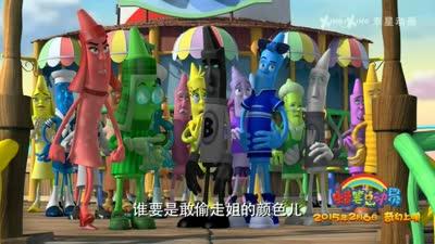 """《蜡笔总动员》终极版预告 """"小鲜肉""""全力冲刺寒假档"""
