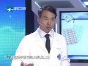 钟丽缇自曝服避孕药诱发卵巢瘤-健康007 20140730预告