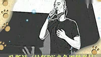 中国好声音第3季耿斯汉 导师唱歌争抢PK