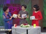 杨澜传授情人节箴言 如何做一辈子的情人-天呐女人20140214