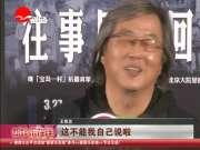 王伟忠:演戏好紧张  Yif没问题