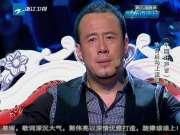 《中国好声音》20120831:酷我真声音之李行亮