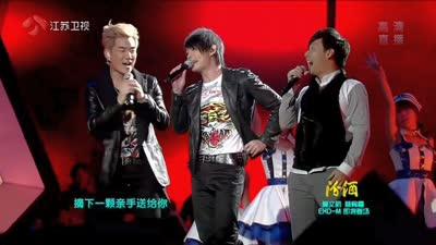 浪花三兄弟《小薇》-2013江苏卫视跨年演唱会