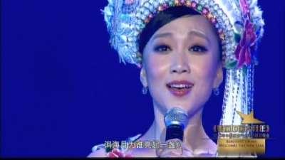 张帆宇《风花雪月》-2013旅游卫视春晚