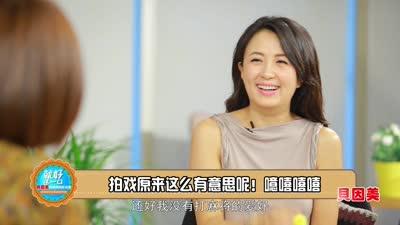杨童舒拍戏掏空钱包救济灾民