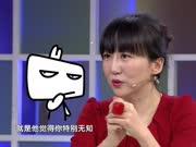 五招识别家暴男-天呐女人20131213预告