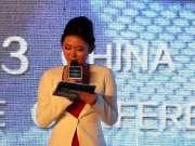 2013年中国葡萄酒大会开幕式