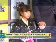 《爸爸我们去哪儿》获《2013MBC演艺大赏》大奖