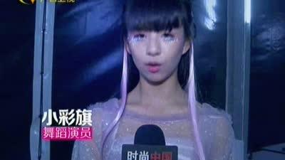 上海时装周2014秋冬发布