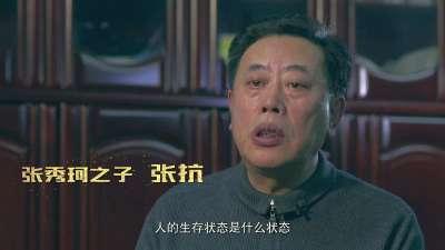 《她认出了风暴——萧红和她的黄金时代》预告片