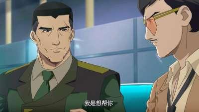 正义红师09