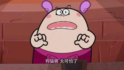 生日梦精灵 第二季07