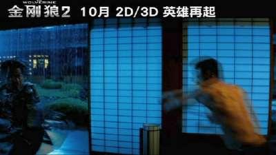 《金刚狼2》打斗片段连发 激战列车顶&决斗真田广之 04