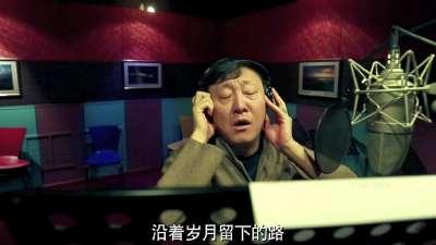 《归来》首发主题推广曲MV 歌王韩磊深情唱出旷世之恋