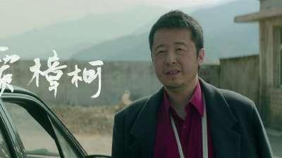 《后会无期》岛歌版预告 冯绍峰粗犷造型颠覆形象