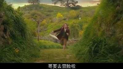 《霍比特人:意外之旅》 中文版启程预告片