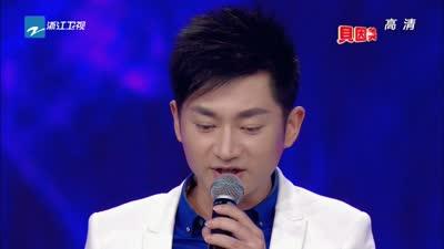 钱坤演唱味道 黄国伦亲自上台指导