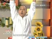 《健康来了》20121112:武八段锦的健身妙用(一)