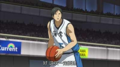 黑子的篮球 第三季02
