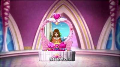 巴啦啦小魔仙之梦幻旋律14
