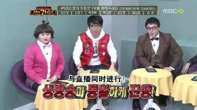 我是歌手韩国原版 第1季第3期