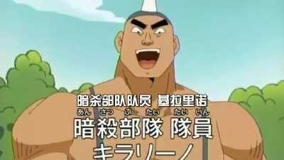 爆烈鼻毛真拳03