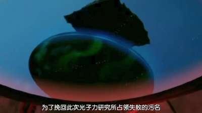 真魔神突击Z篇06