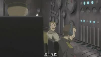战场女武神14