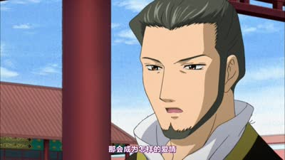 彩云国物语第2季02